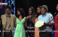 Festivalmare Gran Galà del turismo – Sanremo 2013