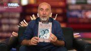 Lorenzo Beccati presenta… Alza il Volume 84° Puntata