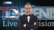 Tgevents Television puntata 539